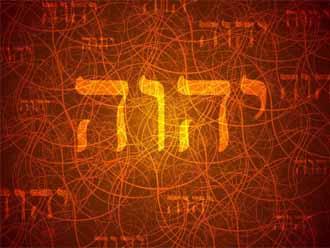 Os Nomes de Deus - Jeová